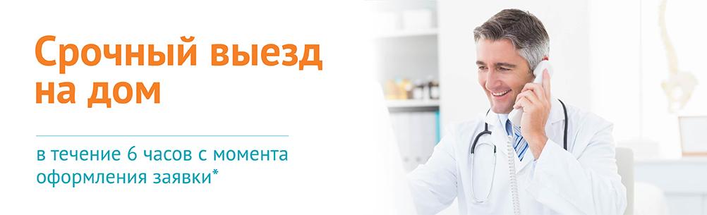 Анализы крови на дому в нижнем новгороде общий анализ крови инвитро москва