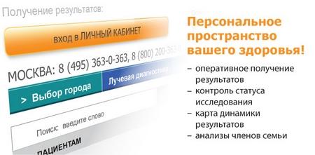banner_LK_640х315_1.jpg