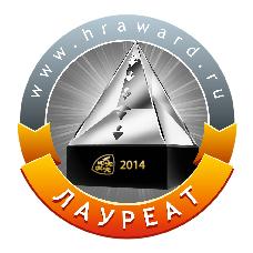 Хрустальная пирамида_laureat 2014-01.jpg
