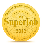 best_employer2012_big.ru.jpg