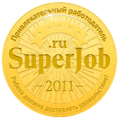 best_employer2011_big_ru.png